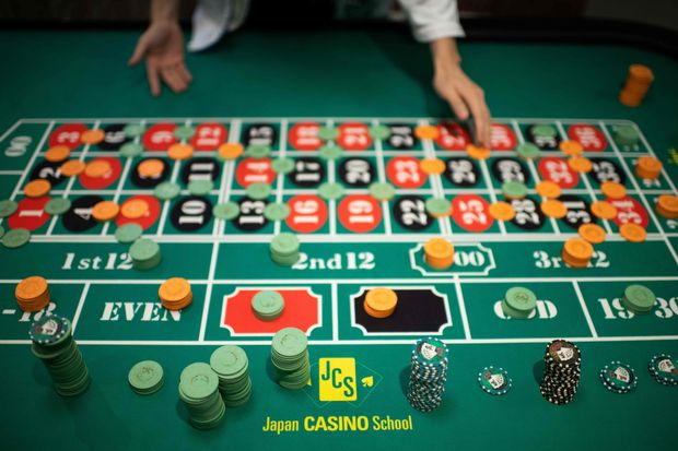 Online Casino - It By no means Ends, Unless