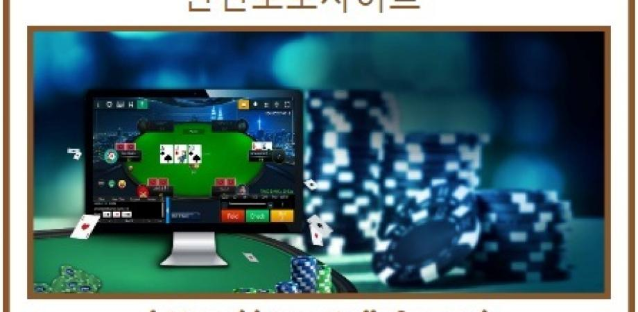 What Are Features In Singapore Casino?